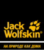 Работа в Джек Вольфскин Рус