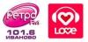 Работа в Лав Радио Иваново