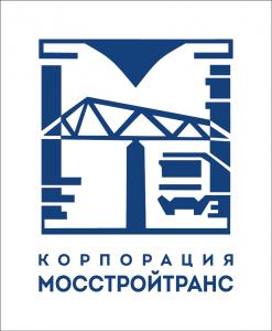 Работа в Корпорация МОССТРОЙТРАНС