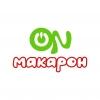 Работа в Онмаккарон