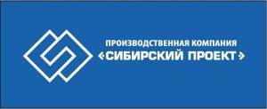 """Работа в ТПД """"Сибирский Проект"""""""