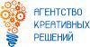 Работа в Агентство креативных решений