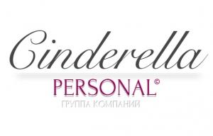 Работа в Cinderella Personal