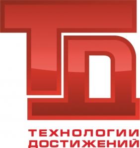 Работа в ТД Технологии Достижений
