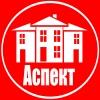 Работа в Аспект недвижимость Сочи