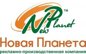 Логотип компании РПК