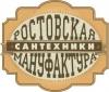 Работа в Ростовская Мануфактура Сантехники