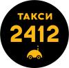 Вакансия в Такси 2412 в Одинцово
