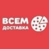 Работа в Всемдоставка Ростов