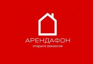 Работа в Гоголева Р.С. (Аренда Уфа)