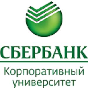 Вакансия в Корпоративный университет Сбербанка в Москве