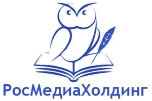 Вакансия в сфере продаж в Росмедиахолдинг в Нижневартовске
