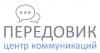 """Работа в Центр Коммуникаций """"Передовик"""""""