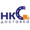 Работа в Нижегородская Курьерская Служба