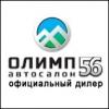 Работа в Олимп 56