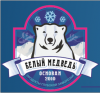 Работа в Белый Медведь