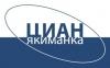Работа в Центральное агентство недвижимости Якиманка