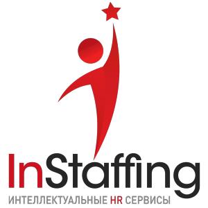 Вакансия в InStaffing в Москве