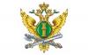 Работа в Федеральная служба судебных приставов по Санкт-Петербургу