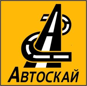 Работа в Автоскай