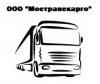 Работа в Мостранскарго