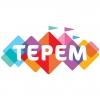 Работа в ТЕРЕМ - центр развития ребенка