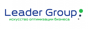 Работа в ЛИДЕР ГРУПП