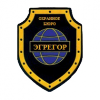 Работа в Бюро охранных услуг Эгрегор