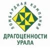 Работа в Ломбардная Компания «Драгоценности Урала»