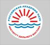 Работа в Институт Дальнего Востока РАН