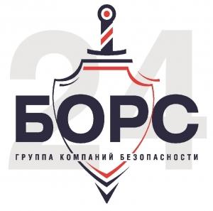 Вакансия в сфере безопасности, в службах охраны в БОРС-Нева в Выборге
