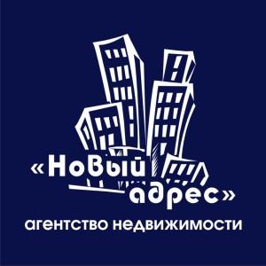 Работа в Агентство недвижимости Новый адрес