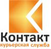 """Работа в Курьерская служба """"Контакт"""""""