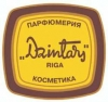 Работа в Федотенко Л. Г. (Дзинтарс)