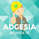 Работа в Адгезия