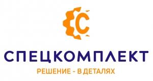 Вакансия в Спецкомплект в Иваново