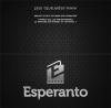 Работа в Эсперанто