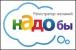 Работа в Nadoby.ru