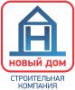"""Работа в Строительная компания """"Новый дом"""""""