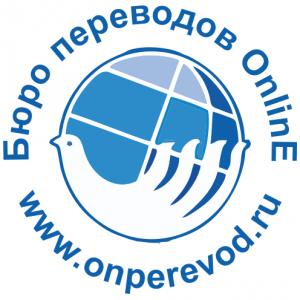 Логотип компании Лингватип