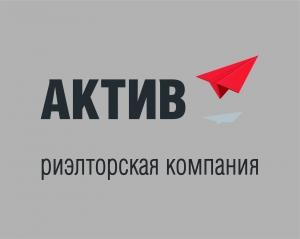 """Работа в Риэлторская компания """"Актив"""""""