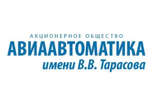 Работа в Авиаавтоматика им. В.В. Тарасова