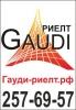 Работа в Gaudi-rielt