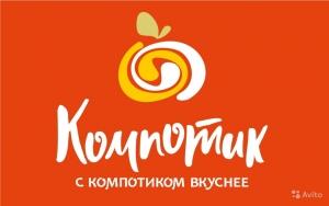 Работа в Компотик.ру