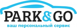 Работа в Park&Go