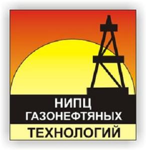 Работа в Научно-исследовательский и проектный центр газонефтяных технологий Обособленное подразделение