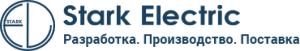 Работа в СТАРК ЭЛЕКТРИК