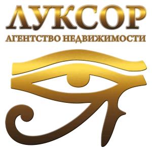 Работа в Агентство Недвижимости ЛУКСОР