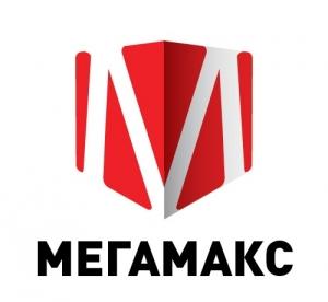 Работа в МЕГАМАКС