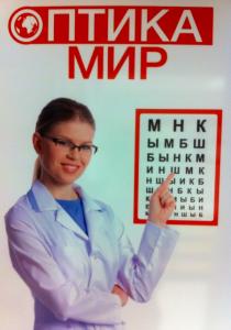 Работа в МИО-СПБ